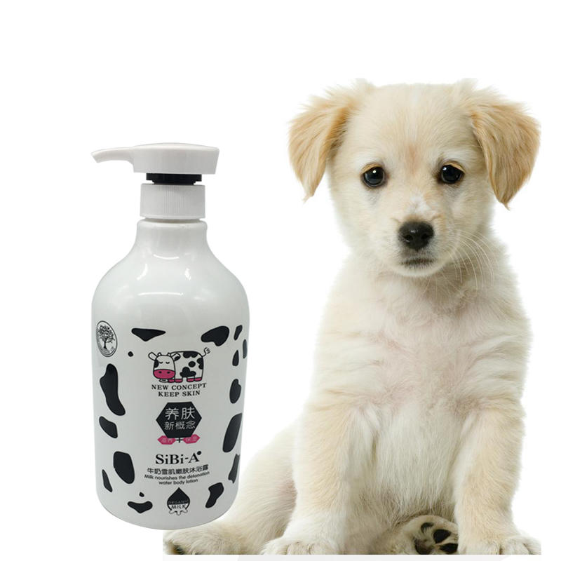 Private Label Natural And Mild Organic Dog Shampoo Pet Dog Shower Gel Wholesale