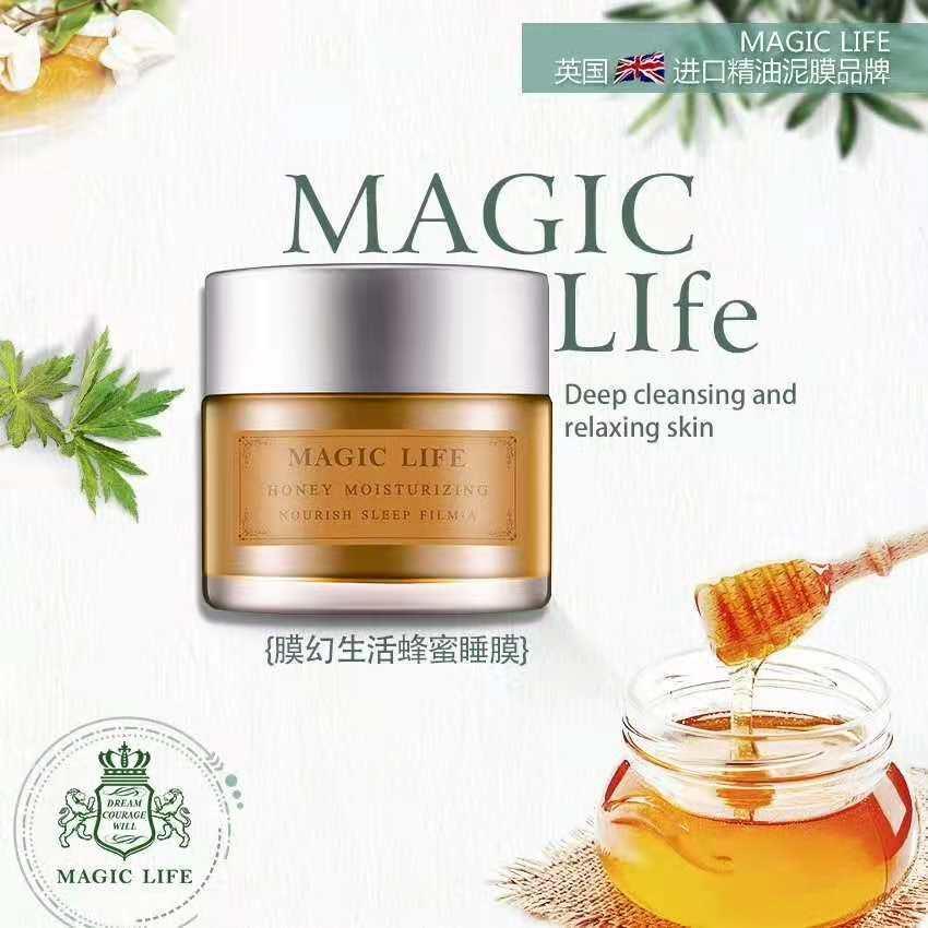 MAGIG LIFE Pure Body Naturals Dead Sea Organic Mud Mask Private Label